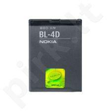 Nokia BL-4D Li-Ion 1200mAh