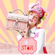 Rankinė Just Star 171021-06