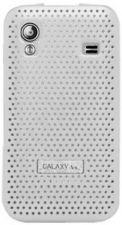 Dėklas Samsung S5830 originalus Baltas