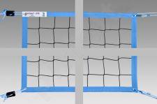 Tinklinio tinklas BEACH ECONOM PP-8,5x1m