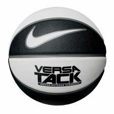 Krepšinio kamuolys Nike Versa Tack 8P N0001164-055