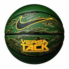 Krepšinio kamuolys Nike Versa Tack 8P N0001164-903