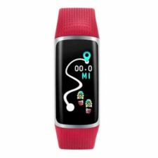 Vaikiškas, Moteriškas, Vyriškas laikrodis SKMEI  B32RD Red