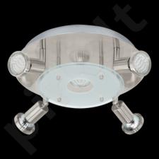 Lubinis šviestuvas EGLO 93083 | PAWEDO