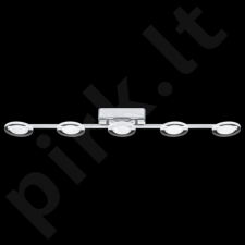 Lubinis šviestuvas EGLO 94161 | CARTAMA